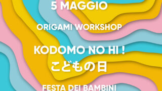 "WORKSHOP ""KODOMO NO HI こどもの日"
