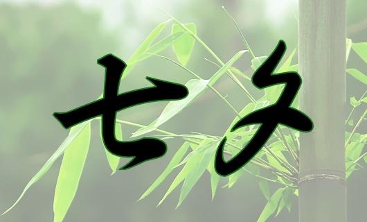 Lezione di ORIGAMI per Tanabata